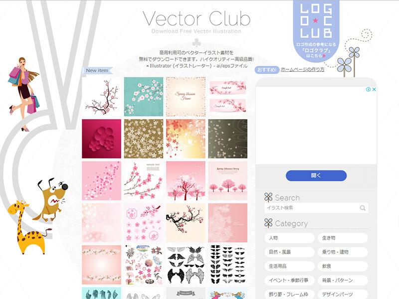 VECTOR CLUB