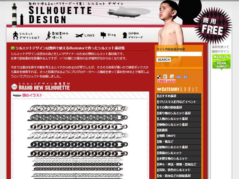 SILHOUETTE DESIGN(シルエットデザイン)