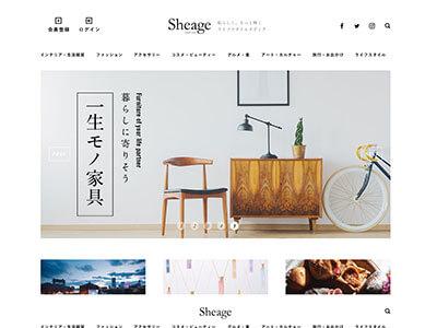 東急不動産ホールディングス(Sheage[シェアージュ])