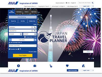 ANAグローバルサイト