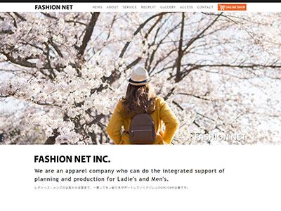ファッションネット株式会社