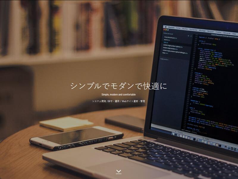 WEBCOTT/ウェブコット(株式会社アーグス)