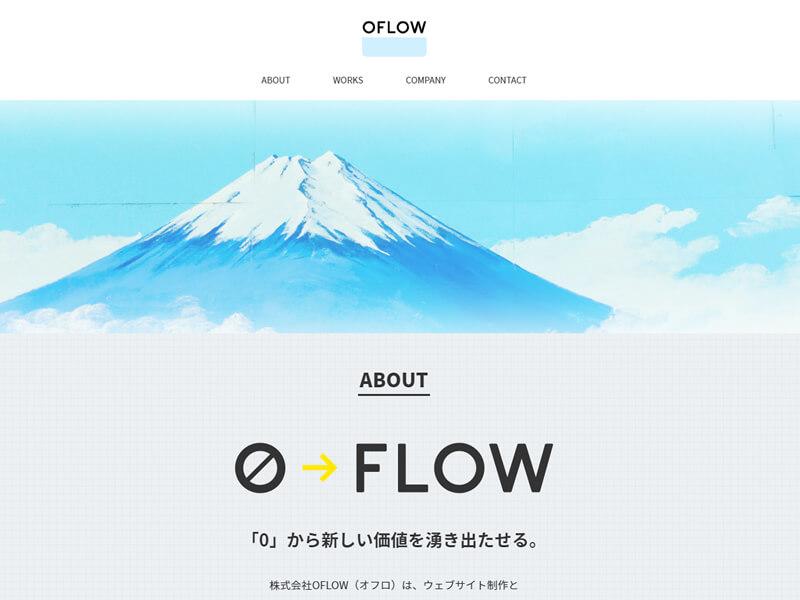 株式会社OFLOW (オフロ)